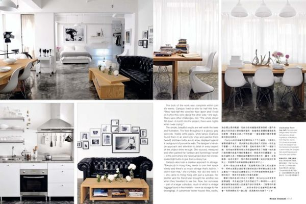 Modern apartment HK